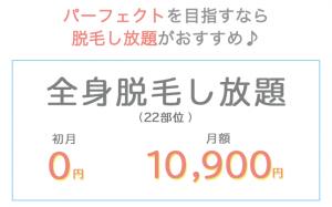 スクリーンショット 2015-05-08 11.39.08