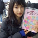 ダンスも演技も◎。いま注目の若手女優・土屋太鳳(たお)のカラコンやメイク
